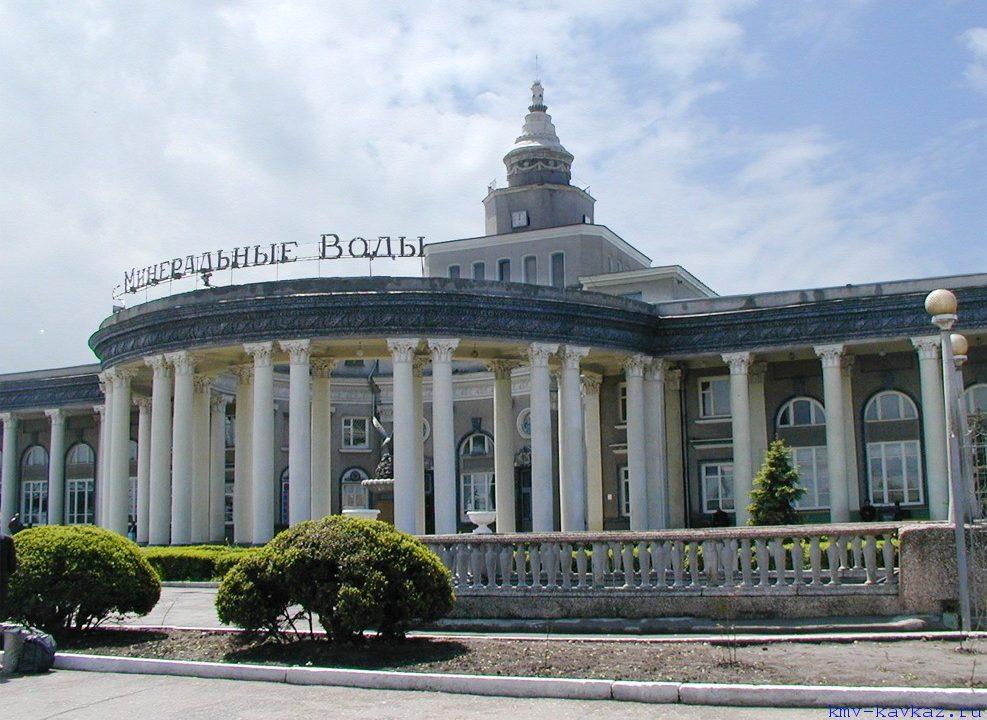 Туры в Минеральные Воды из Ростова-на-Дону