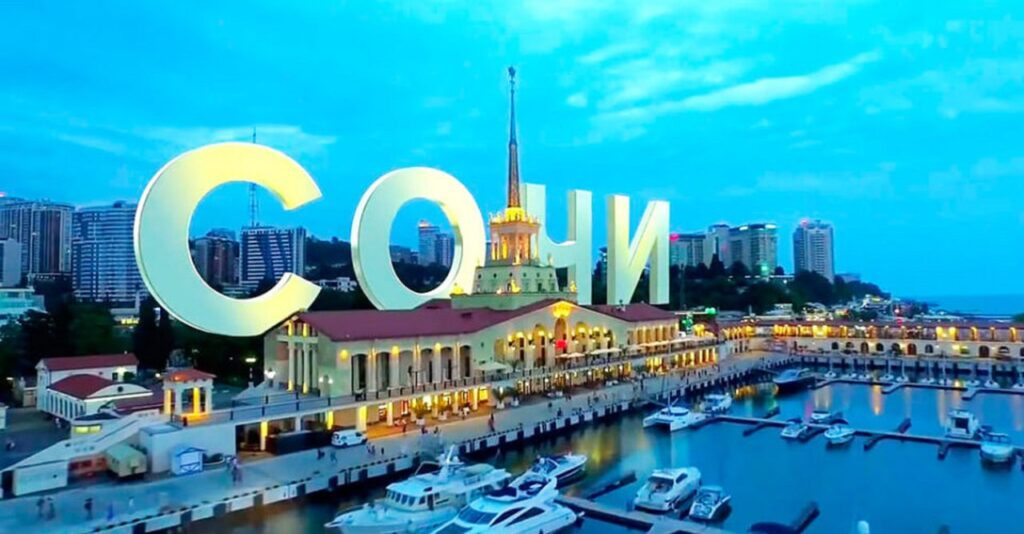 В Сочи 21 июня откроются все гостиницы и пансионаты